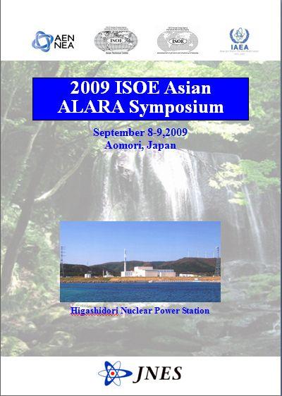Aomori (Japan), September 2009